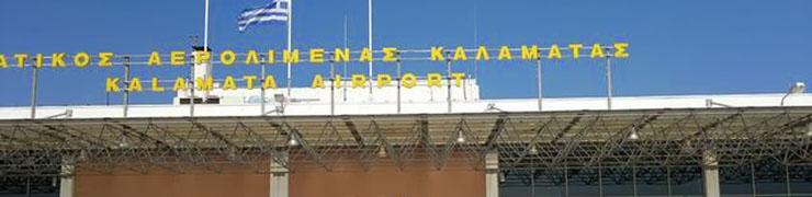 Spaceport Kalamata