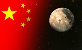 Kina vänder ryggen åt rymdturismen