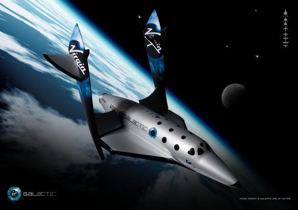 SpaceShipTwo kommer att flyga för första gången den 7 december