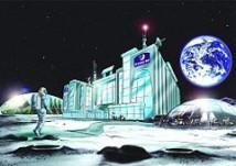 Premier Inn Lunar Retreat exteriör