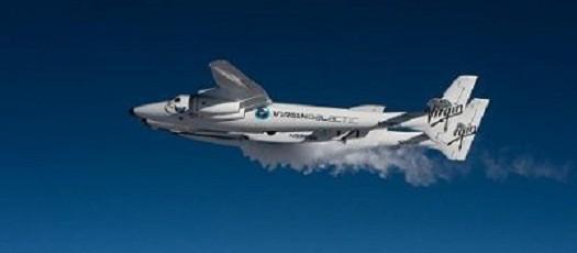 Kommer SpaceShipTwo göra sin första flygning med raketmotorn på denna månad?